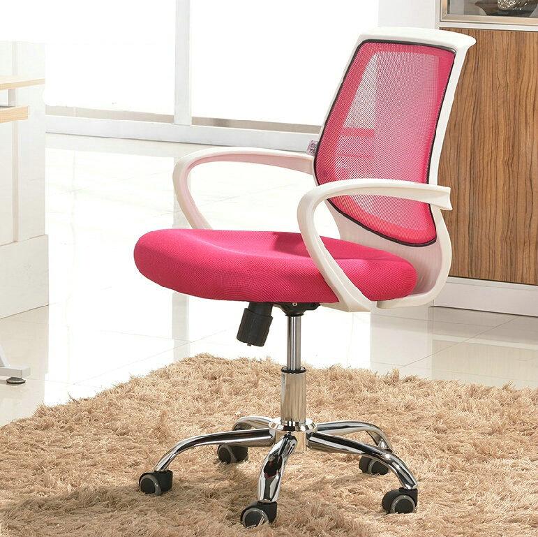 pink office chair ergonomic pink desk chair pink office chair
